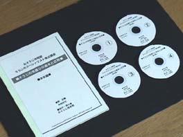 そうじの見積りの基本 CD&テキスト